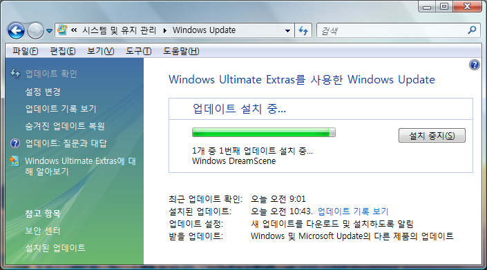 Windows Update 설치