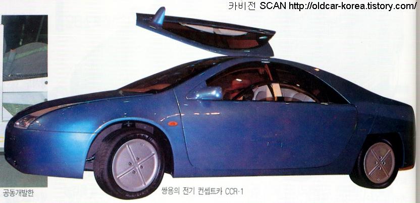 Ssangyong CCR-1 concept.jpg