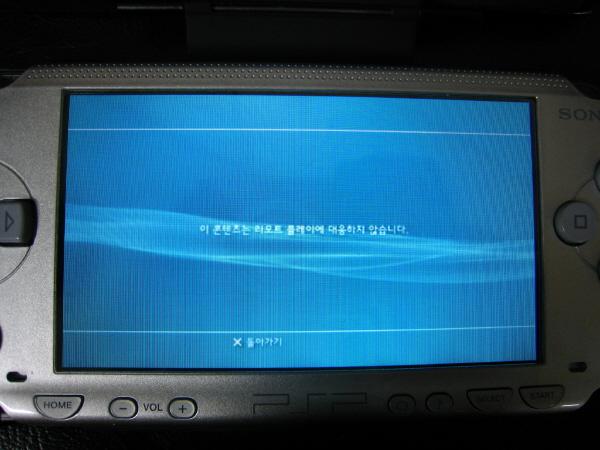 User inserted image