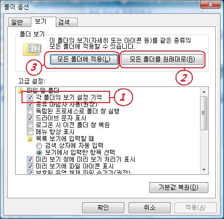 folder option 2