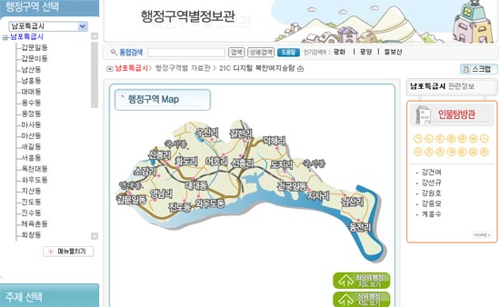 북한여지승람 행정구역도