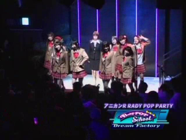 アニカンR LADY POP PARTY Vol.2_01