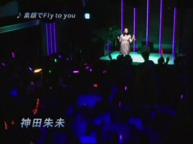 アニカンR LADY POP PARTY Vol.2_05