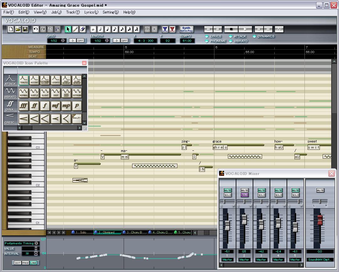Vocaloid Screenshot: Amazing grace~