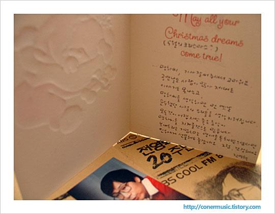 전영혁의 음악세계 20주년 기념 CD와 친필 카드
