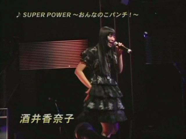 アニカンR LADY POP PARTY Vol.2_04
