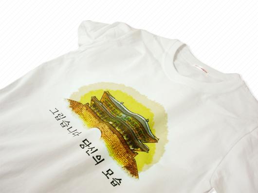 숭례문 티셔츠