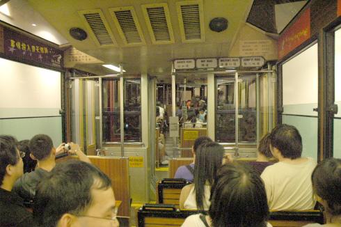 홍콩 피크트램