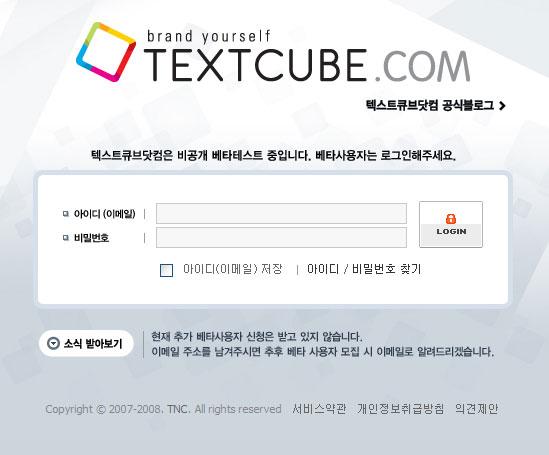textcube.com