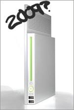 2009년에 Xbox540이?