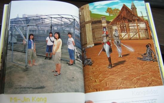 중학생 소녀들과, 그녀들의 게임 아바타