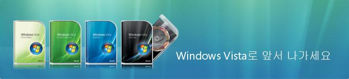 MS Windows Vista