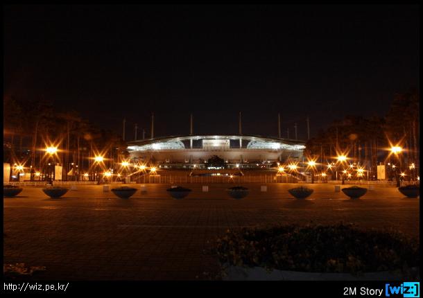 상암 월드컵 경기장
