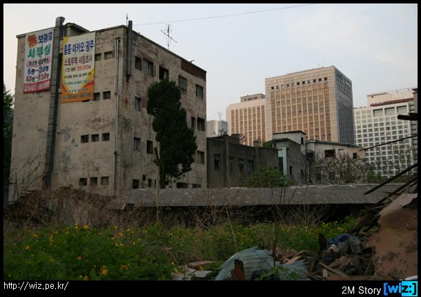 2008년 충정로역 주변