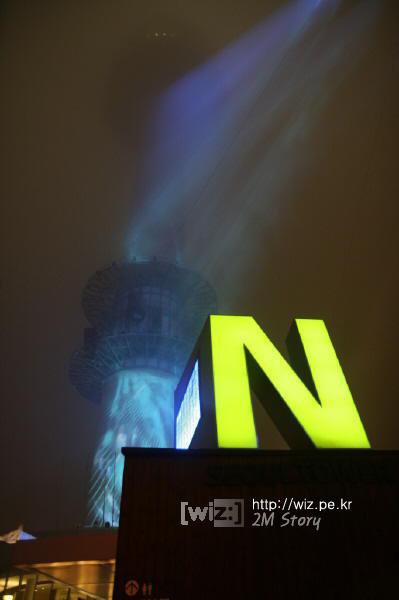 남산 N 타워 레이저쇼
