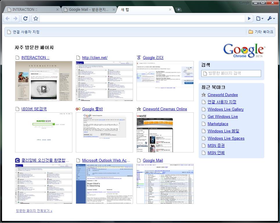 Screenshot of Google Chrome - New Tab