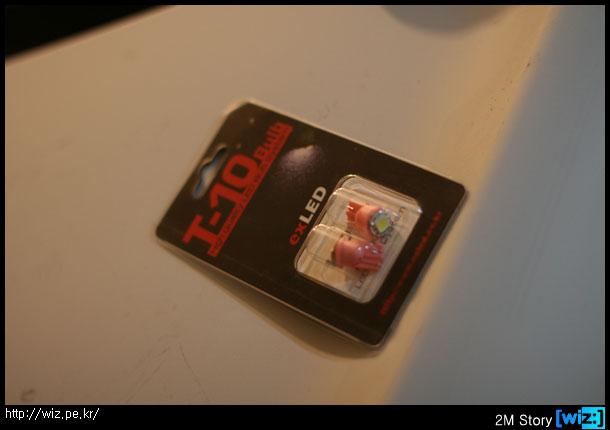 엘이디 스튜디오의 exLED T-10 Bulb 제품