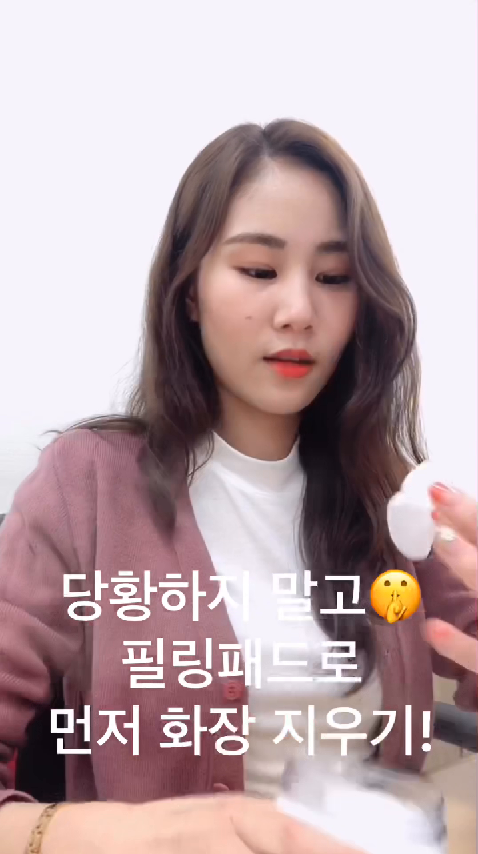 KakaoTalk_Video_20190411_1855_37_025