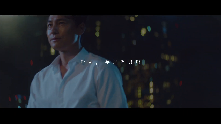 [쉐보레] TRAVERSE TVC (Full ver.) - YouTube