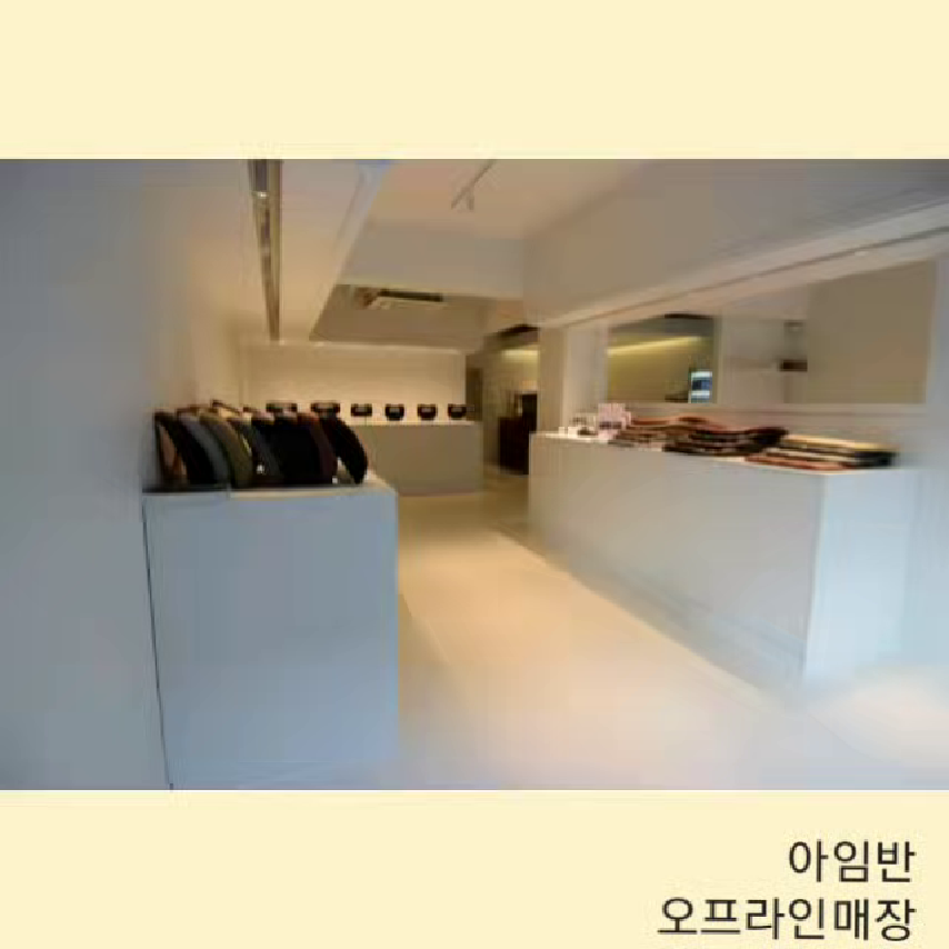 KakaoTalk_Video_20191114_1027_48_305