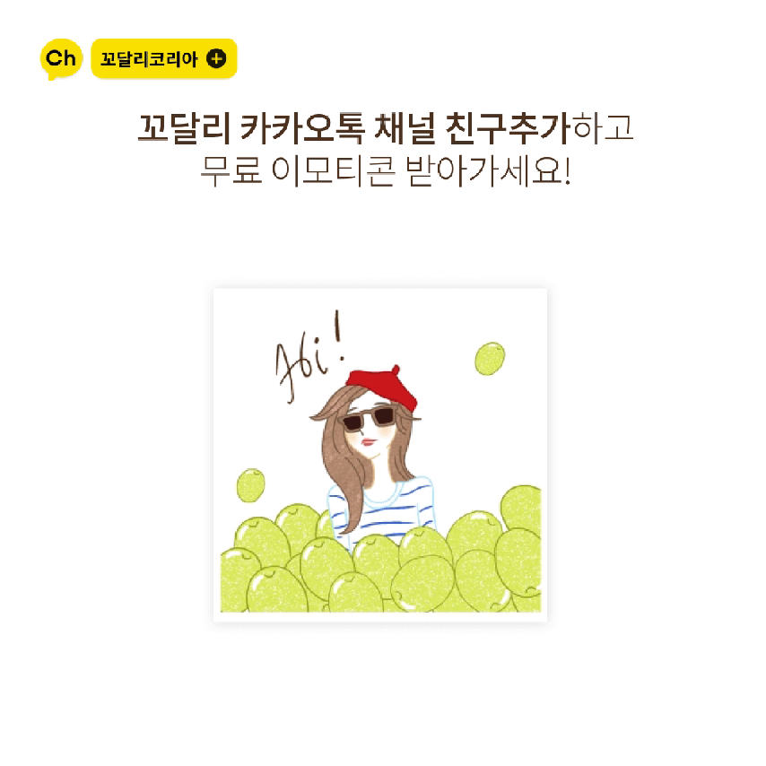 0507 KR Kakao Emoticon