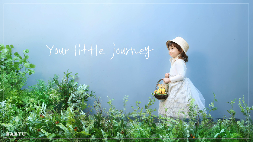 대구베페_little journey_babyfair_youtube_수정6