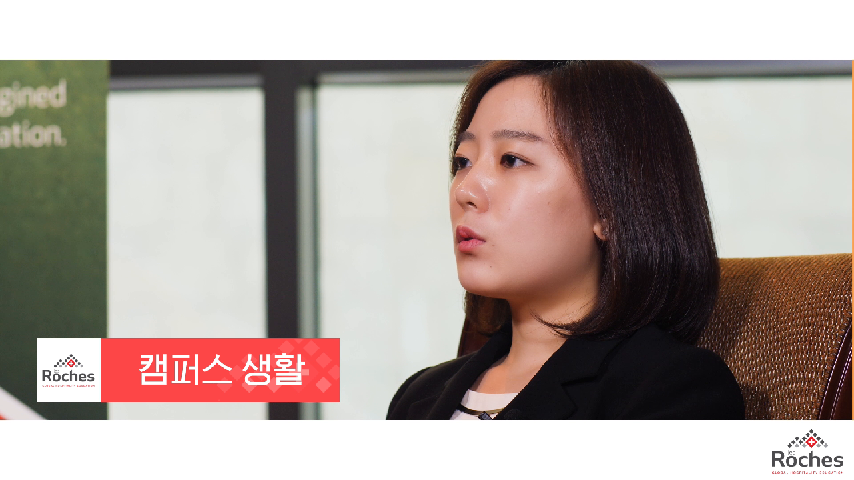 0724_Interview_고혜윤