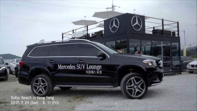 Mercedes SUV Lounge_양양