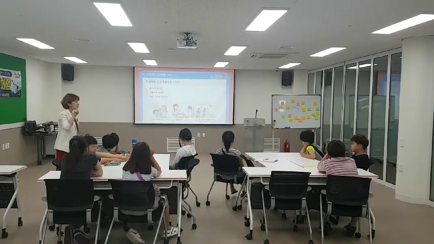 KakaoTalk_Video_20190814_1351_46_403