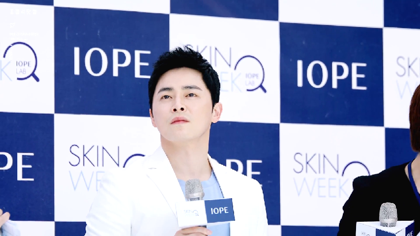 180713 조정석 IOPE skinweek in taiwan