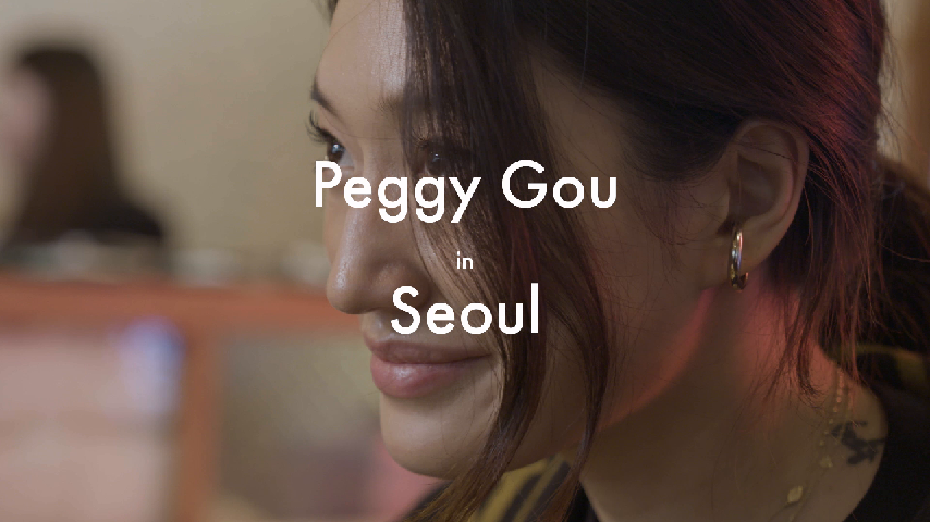 PEGGYGOU_HORIZONTAL_korean_teaser_with _logo