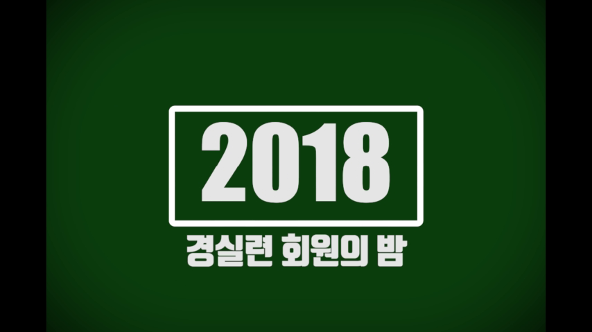 KakaoTalk_Video_20181205_1053_10_691