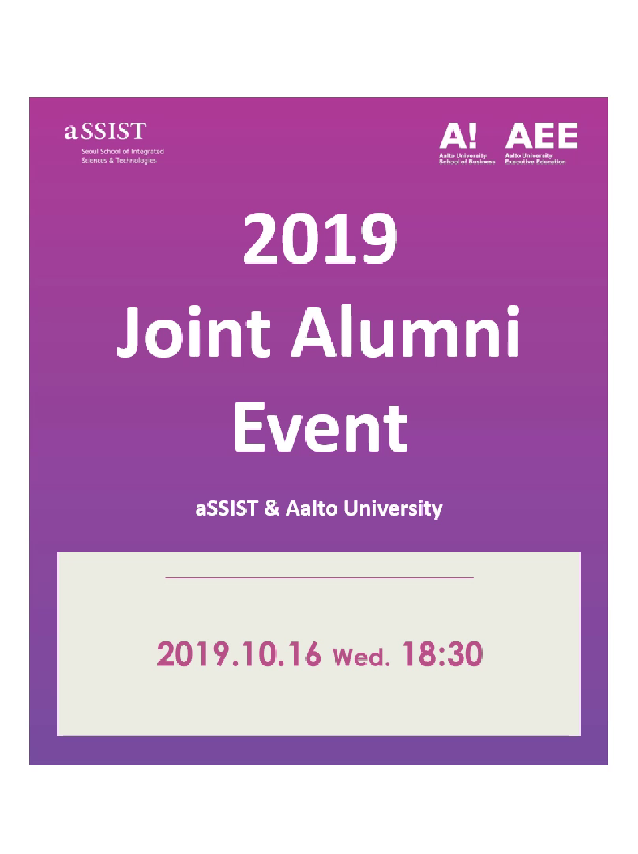 191002-2019 Joint Alumni Event_카드뉴스_v.2