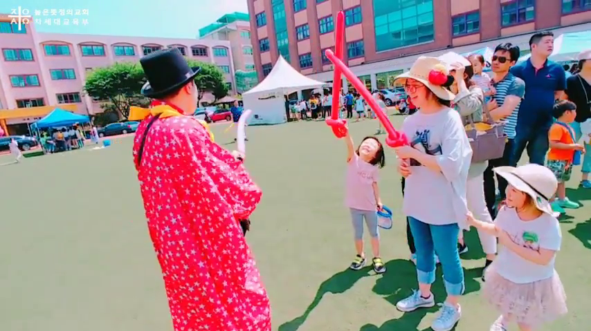 KakaoTalk_Video_20190528_1413_00_270