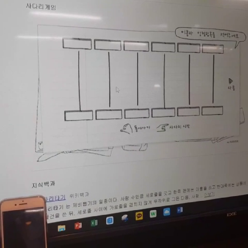 KakaoTalk_Video_20180531_1630_37_003