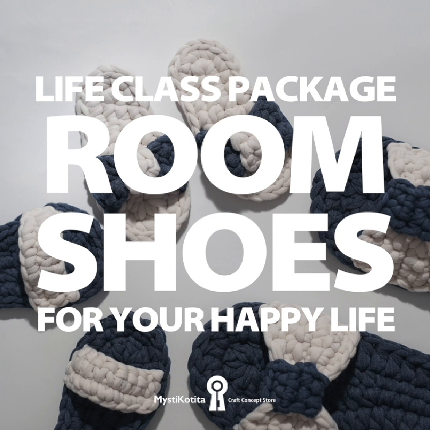 room shoes-part1