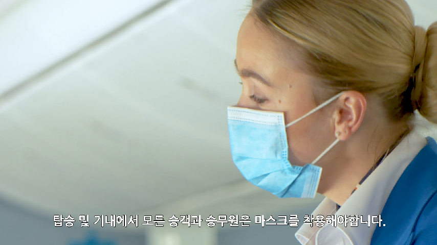 KLM_MeasuresCorona_May2020_Korean_Subs_V2